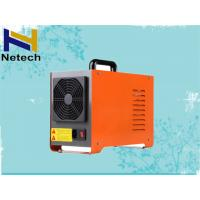 Buy cheap 5g/h 220V Portable Ozone Machine / Water Treatment Ozonizers product