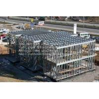 Buy cheap office building/shopping center product