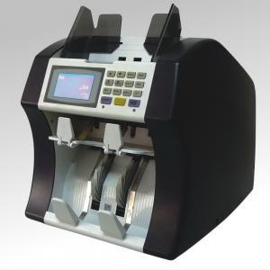 Classificador sem parar do valor dos bolsos de Kobotech Lince-600 dois multi-Currencie (BCE 100%)