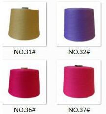 China close virgin spun polyester yarn dope dyed,32S/1,ring spinning on sale