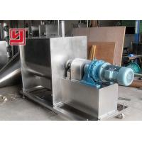 Buy cheap Simple Structure Industrial Auxiliary Equipment Horizontal Ribbon Mixer Machine product