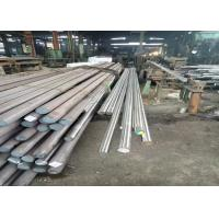 Buy cheap 321H X8CrNiTi18-10 Seamless Stainless Steel Tubing 1 Inch / 1.25 Inch / 1.5 Inch from wholesalers