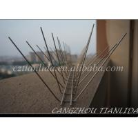 Buy cheap Bird Spikes Right Solution for Pigeon and Other Bird Animals product