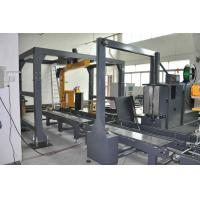 Buy cheap Fully Automatic Vertical Strapping Machine With Heating Element Sealing product