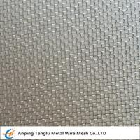 Buy cheap UNS S31803(S32205) Duplex Stainless Steel Wire Mesh  2-500mesh Plain /Twill Weave product