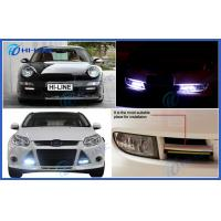 China 17.2 cm COB led car lights Daytime Running Lights 12W DC 12V White Light Fog Driving Lamp on sale