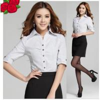Buy cheap NEW STYLE SPRING STRIPE_ SLEEVE_BLOUSE KOREAN GIRLS SHIRT  product