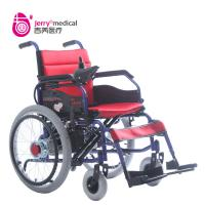Motorized wheelchair quality motorized wheelchair for sale for Motor wheelchair for sale