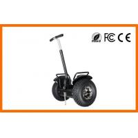 Buy cheap 72V Li - ion battery brushless Off Road Segway , electric chariot scooter product