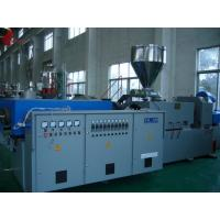 Buy cheap Twin-screw Plastic Extruder Machine product