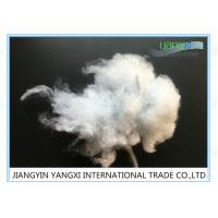 Buy cheap White Regenerated Polyester Fiberfill Stuffing, Polyester Soft Toy Stuffing product
