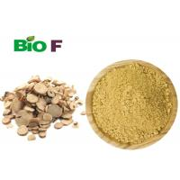 Buy cheap Natural Plant Powdered Herbal Extracts Poeny Root Extract 40% Paeoniflorin product