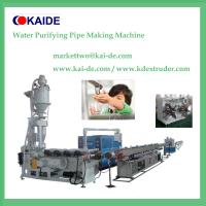 Buy cheap machine/CCK水ろ過管を作るLDPEの管の生産ラインROの配水管 product