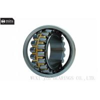 Buy cheap Steel Cage Sealed Spherical Roller Bearings 21315CCW33 / 21315CAW33 75*160*37mm product