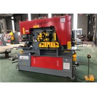 Buy cheap Hydraulic Universal Ironworker Stable High Performance CE Approved product