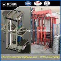 Quality mandrel vertical vibrator concrete pipe making machinery full automatic for sale