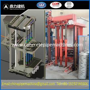 Buy cheap vibration concrete pipe making machine Vietnam product