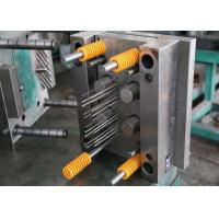 Buy cheap Auotomotive Prototype Tooling For Zinc / Magnesium / Metal Sheet Parts product