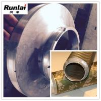 Buy cheap Aluminum Dimensional Stability 640 / 820 / 914 / 1018 End Ring product
