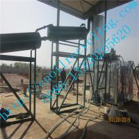 Buy cheap JNC-1 Mixed waste oil recycling to diesel oil machine product