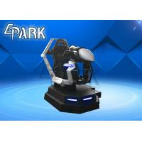 Buy cheap Dynamic Motion Car Driving 9D VR Racing Simulator With Deepoon E3 Glasses product