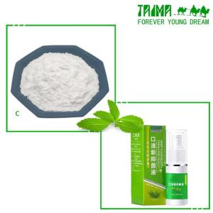 Buy cheap cooling agent powder ws-23 with Hala for Oral care spry product