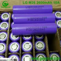 Buy cheap 2016 2017 hot sale new 18650 Geniune LG M26 2600mah 10A 18650 power battery for scooter / E bike  scooter product