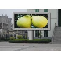 Buy cheap Best Viewing Distance P12 LED Advertising Screen product
