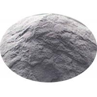 Buy cheap CA70   High Aluminous Cement   With Good Abrasion Resistance Furance Supply product