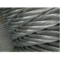 Buy cheap Marine Grade PVC Stainless Steel Wire Ropes Electro Glav 317L , 321 With Tensile Strength product