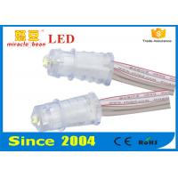 Buy cheap Outside Single Color White 0.15 Watt  9mm LED Pixel Light , 30000hrs Lifespan product