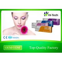 Buy cheap Deeper Wrinkle Folds Hyaluronic Acid Fillers Shaping Facial Contours 0.5-1.25mm product