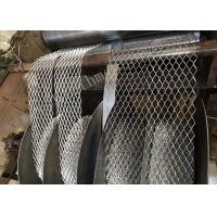Buy cheap 480G/M2 0.35MM Galvanized Brick Wall Mesh Anti - Cracking Reinforcement for Construction product