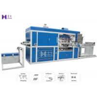 Quality Egg Tray Blister Forming Machine 220-480 Times / Hour 0.5-0.7 MPa Air Pressure for sale
