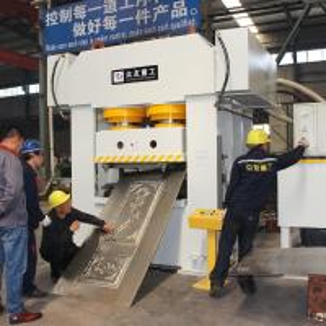 Buy cheap 2000 Ton Hydraulic Press Metal Sheet Embossing Press Machine For Door Skin product