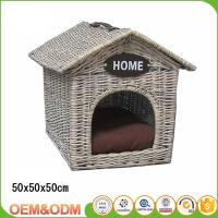 Buy cheap wicker indoor basket easy take willow wicker kennel with handle cover product