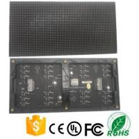 Buy cheap P4 indoor LED module size 256x128mm Video Wall LED screen from wholesalers