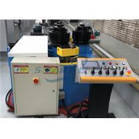 Buy cheap Electric Round Bar Profile Bending Machine Multi Purpose Easy Operation Good Stability product