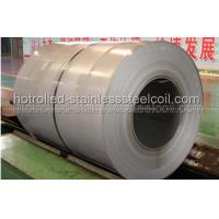 Buy cheap JIS ASTM AISI GB Hot Rolled Stainless Steel Coil Grade 201 202 304 2B finish from wholesalers