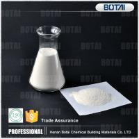 Buy cheap HPMC Industry Grade Building Chemical Material product