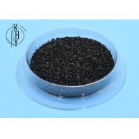 Buy cheap Industrial Coal Based Activated Carbon Pellets 25kg Wastewater Filtration product