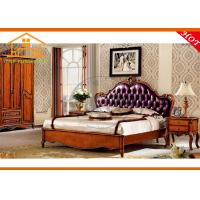 Buy cheap Antique wooden High quality leather double bed design furniture Wood Hand Carved Antique Appearance wood double bed product