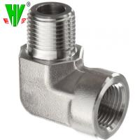 Buy cheap NPT JIC SAE BSP METRIC hose connection hydraulic fittings adapters product