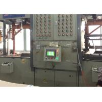 Buy cheap GPPS PP Blister Vacuum Forming Molding Machine Vertical With Durable Furnace product