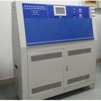 Buy cheap Enviromental Testing Machine high quality customizable UV Accelerated Weathering Tester product
