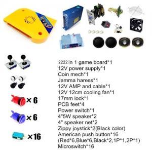 Buy cheap 2222 in 1 Pandora's Box 9D Jamma Kit(Horizontal) product