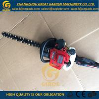Buy cheap Kawasaki TJ23V Double Blade Grass Hedge Trimmer Gasoline Garden Tools product