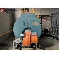 Buy cheap Industrial Oil Fired Steam Boiler 200Kg 300Kg 500Kg 750Kg For Food Factory product