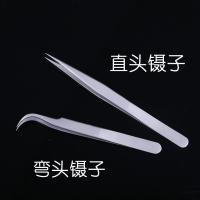 Buy cheap Durable Stainless Steel Eyelash Extension Tweezers Eyelash Extension Tools product