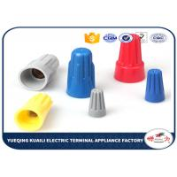 Buy cheap Screw Crimp Type Wire Single Connector Terminal Cable Terminal Cap from wholesalers